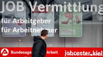 A job center in Germany