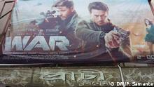 Poster Hindi film War Kini Kolkata