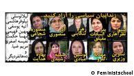 تصویب قوانین تبعیضآمیز علیه زنان در غیاب فعالان حقوق مدنی و حقوق زن؟