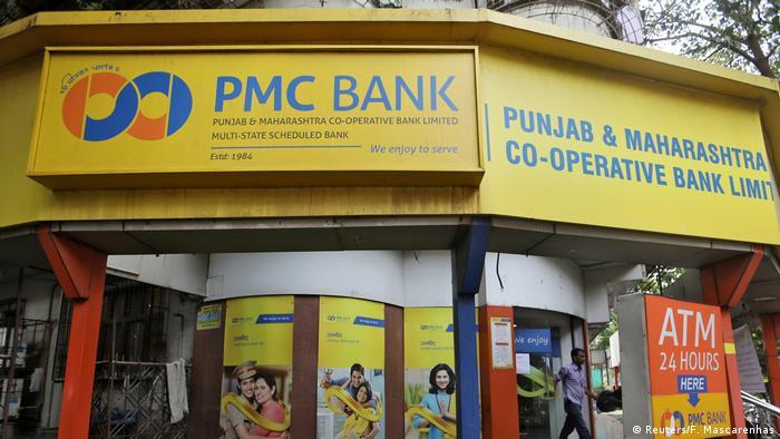Indien Mumbai | PMC Bank (Reuters/F. Mascarenhas)