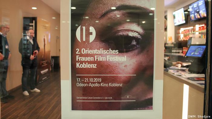 2. Orientalisches Frauenfilm-Festival in Koblenz