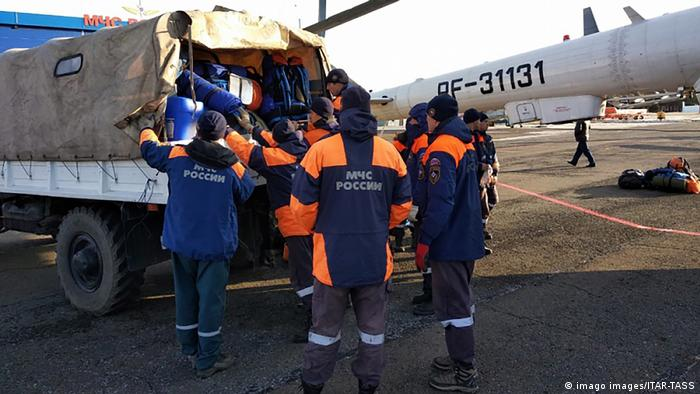 Russia arrests 3 over gold mine dam collapse