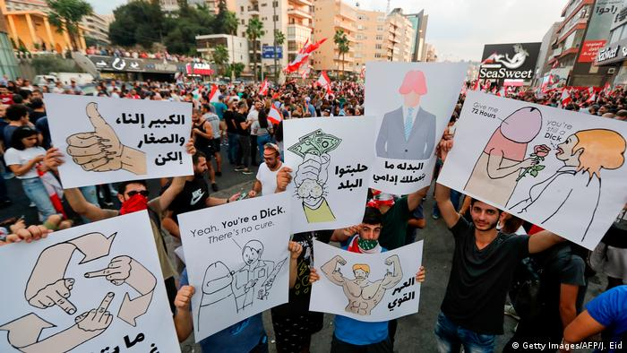 Libanon Demonstration & Proteste in Zouk Mosbeh (Getty Images/AFP/J. Eid)