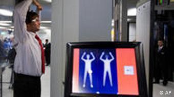 Сканер в аэропорту