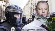 Ukraine Demonstration gegen die Korruption der ukrainischen Regierung in Kiew