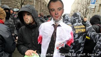 Демонстранти у Києві з вимогою затримання Гладковського, березень 2019