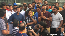 Bangladesh's cricketers in a press conference - Bangladesh's cricketers led by Shakib Al Hasan have gone on strike demanding a pay hike in domestic cricketing. © bdnews24.com