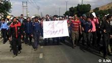 Iran Streik der Arbeiter bei AzarAb Industries