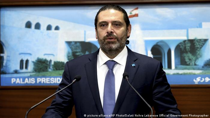 Saad Hariri (picture-alliance/AP Photo/Dalati Nohra Lebanese Official Government Photographer)