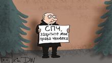 Thema: Austausch von Mitgliedern des russischen Menschenrechtsrates *** Karikatur - Wladimir Putin steht mit einem Plakat Menschrechtsrat, verteidige meine Menschenrechte. DW, Sergey Elkin