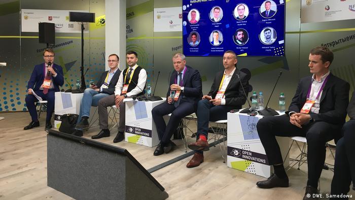 Участники форума Открытые инновации обсуждают риски и возможности, связанные с Big Data