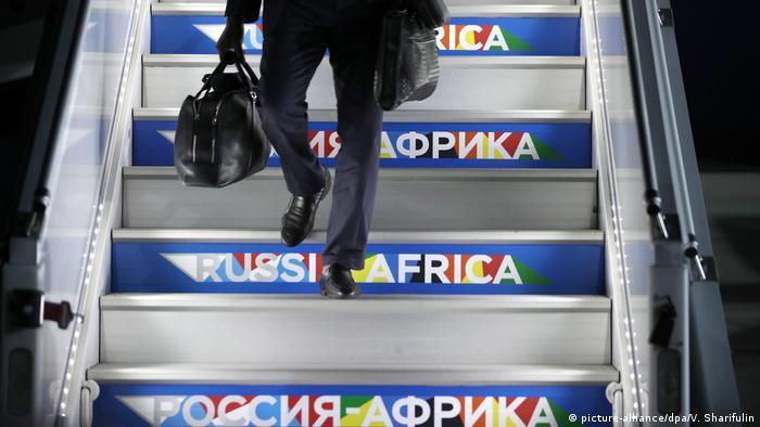 Гости прибывают на саммит Россия - Африка