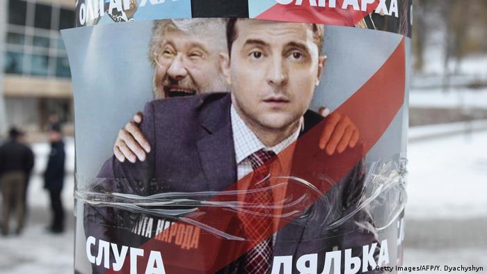 Предвыборный плакат - Коломойский смеется за спиной Зеленского