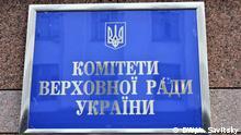 Ukraine | Korruptionsskandal in der Selenskyj-Fraktion Diener des Volkes