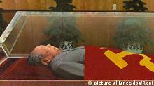 China 2008 | einbalsamierter Körper von Mao Zedong in Peking