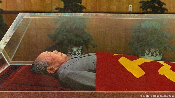 Chairman Mao's embalmed remains into the Mausoleum of Mao Zedong