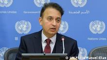 Javaid Rehman - Sonderberichterstatterin für die Situation der Menschenrechte in der Islamischen Republik Iran
