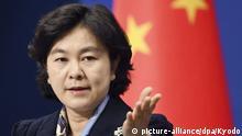 هووا چونیینگ، سخنگوی وزارت خارجه چین