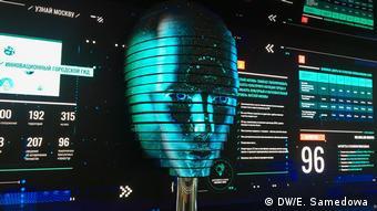Презентация на тему ИИ во время форума Открытые инновации