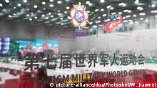 China Military World Games