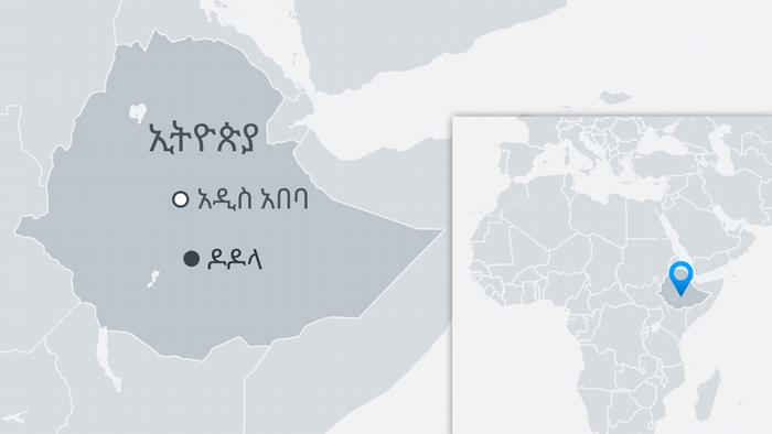 Karte Dodola Ethipia AM