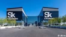 Russland | Skolkovo Foundation