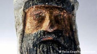 Фрагмент скульптуры из храма Окса