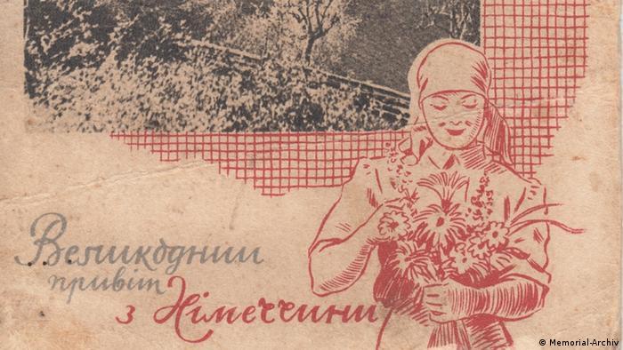 Остарбайтеры: из архива Мемориала