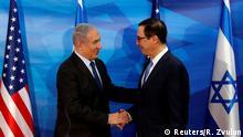Israel Jerusalem Ministerpräsident Benjamin Netanjahu und US-Finanzminister Steven Mnuchin