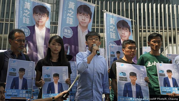 Hongkong Joshua Wong Kommunalwahl (picture-alliance/AP Photo/K. Cheung)