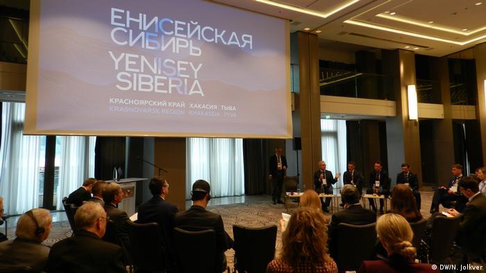Панельная дискуссия на Германо-российском экономическом конгрессе в Берлине