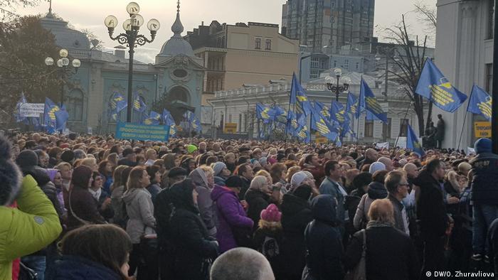 Українські вчителі вийшли 29 жовтня на акцію протесту в Києві