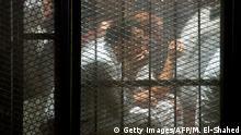 Gefängnis Ägypten