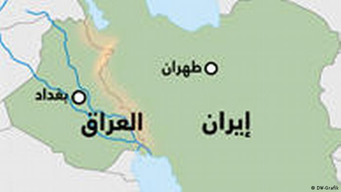 Symbolbild Iran Irak Grenzkonflikt arabisch (DW-Grafik)