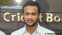 Shakib Al Hasan, Cricketspieler Bangladesch