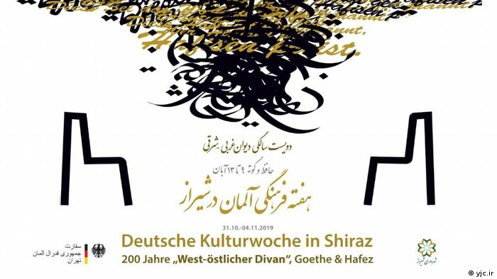 Iran Deutsche Kulturwoche in Shiraz