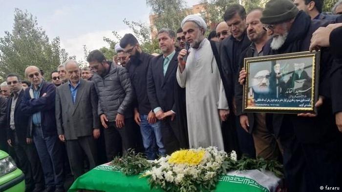 Irah| Beerdigung von Aazam Taleghani