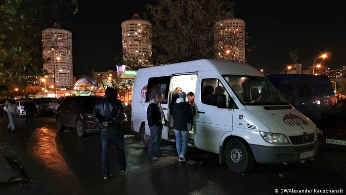 ARF bus in Moscow
