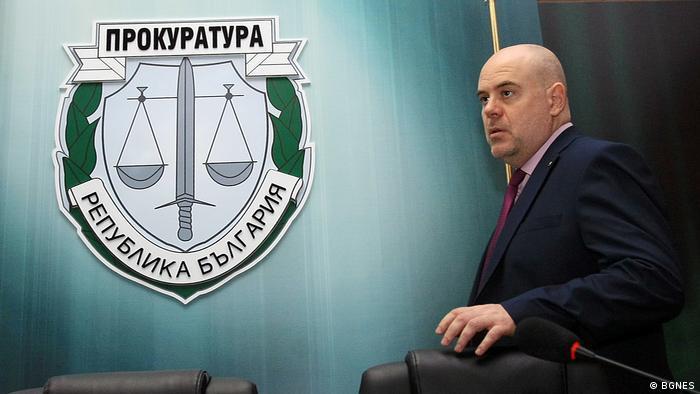 ЕК: Безотчетността и липсата на контрол над главния прокурор будят загриженост