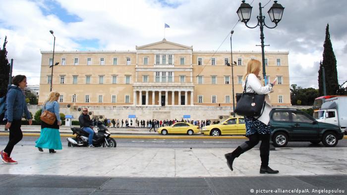 Βουλή Αθήνα