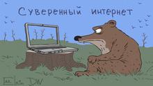 Karikatur von Sergey Elkin Internet in Russland