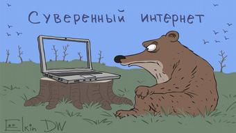 Πόσο λειτουργικό θα είναι το αυτόνομο ρωσικό δίκτυο;
