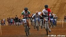 01.11.2019 27 athletes from across Afghanistan participated in the second round of cross country cycling competitions in Bamyan province (2nd Hindukush MTB Chalange). 8 women and 19 young men competed in the mountainous region