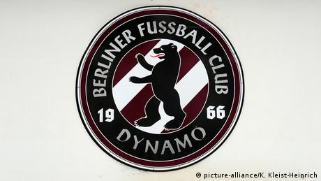 <div>'Stasi club' BFC Dynamo: What happened to the record East German champions?</div>