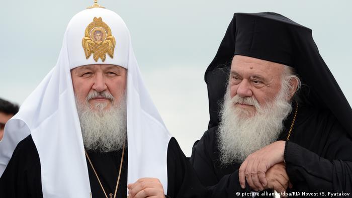 Патриарх Кирилл и архиепископ Афинский Иероним II