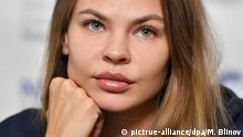 Russland l Model Anastasia Vashukevich