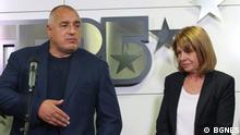 Der Vorsitzende der regierenden Partei GERB und Minsterpräsident von Bulgarien Boyko Borissov mit der Siegerin der Bürgermeisterwahl in Sofia 2019 - der amtierenden Bürgermeisterin der bulgarischen Hauptstadt Jordanka Fandakova (Bild von 3 November 2019)