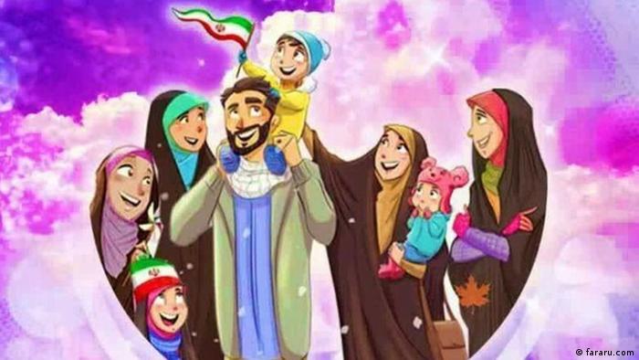 Zeichnung Polygamie im Iran