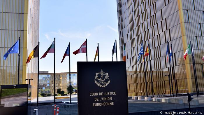 دیوان دادگستری اتحادیه اروپا در لوکزامبورگ