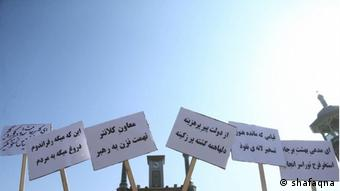 Iran: Demo in Qom gegen Atomeinigung und Hassan Rohani (shafaqna)